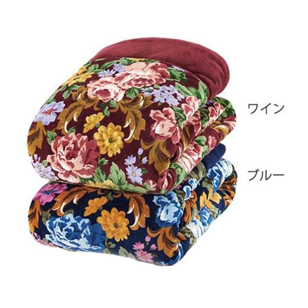 毛布/寝具 2色組 【ダブル ワイン ブルー】 洗える 吸湿発熱 ポリエステル 『ボリュームたっぷり5層構造』 〔ベッドルーム 寝室〕【日時指定不可】