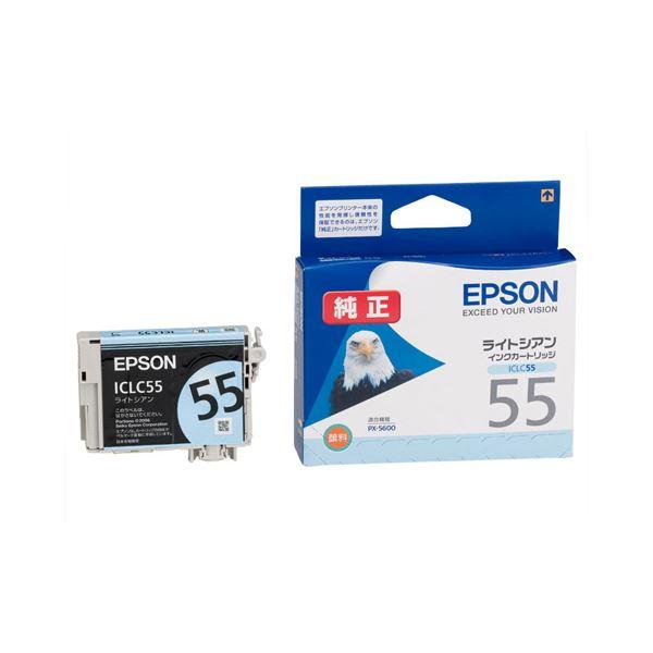 (まとめ) エプソン EPSON インクカートリッジ ライトシアン ICLC55 1個 【×10セット】【日時指定不可】