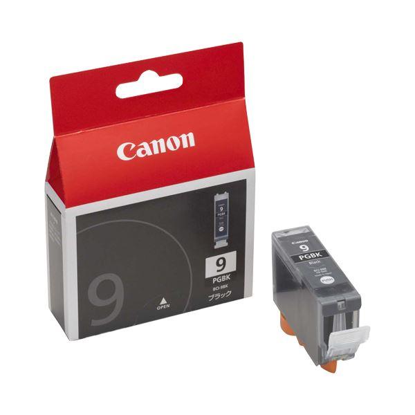 (まとめ) キヤノン Canon インクタンク BCI-9BK ブラック 0372B001 1個 【×10セット】【日時指定不可】