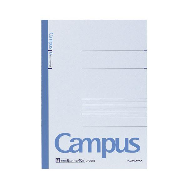 (まとめ) コクヨ キャンパスノート(中横罫) A4 B罫 40枚 ノ-201B 1セット(10冊) 【×10セット】【日時指定不可】