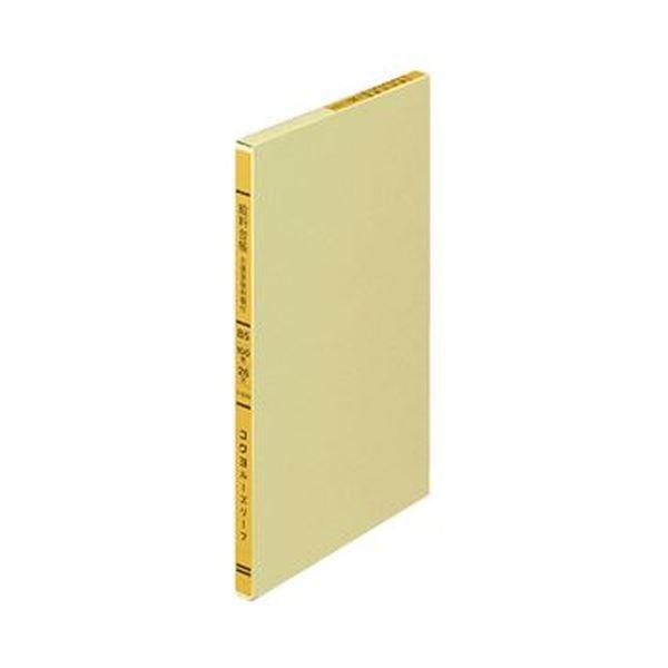 (まとめ)コクヨ 一色刷りルーズリーフ 給料台帳B5 30行 100枚 リ-322N 1冊【×20セット】【日時指定不可】