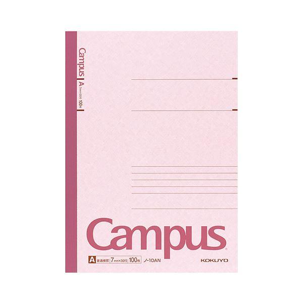 (まとめ) コクヨ キャンパスノート(普通横罫) セミB5 A罫 100枚 ノ-10AN 1セット(5冊) 【×10セット】【日時指定不可】