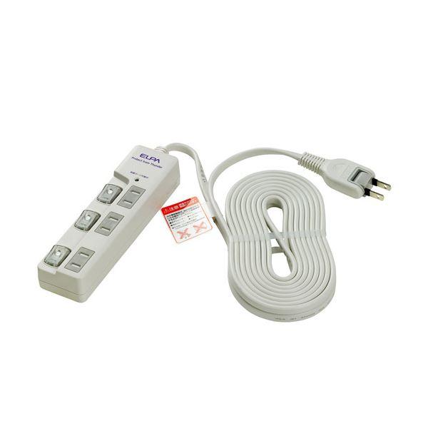 (まとめ) ELPA 耐雷サージLEDランプスイッチ付タップ(上差し) 3個口 5m WBS-LU305B(W) 1個 【×10セット】【日時指定不可】