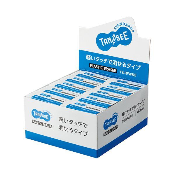 (まとめ) TANOSEE 消しゴム 小 1セット(40個) 【×10セット】【日時指定不可】