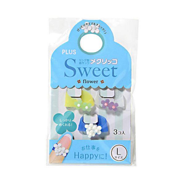 (まとめ) プラス メクリッコ Sweetフラワー1 L ライム・パープル・ホワイト KM-303SB-3 1袋(3個:各色1個) 【×30セット】【日時指定不可】