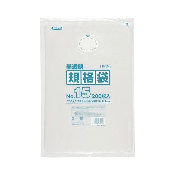 (まとめ) ジャパックス HD規格袋 半透明 15号300×450×厚み0.01mm E-15 1パック(200枚) 【×30セット】【日時指定不可】