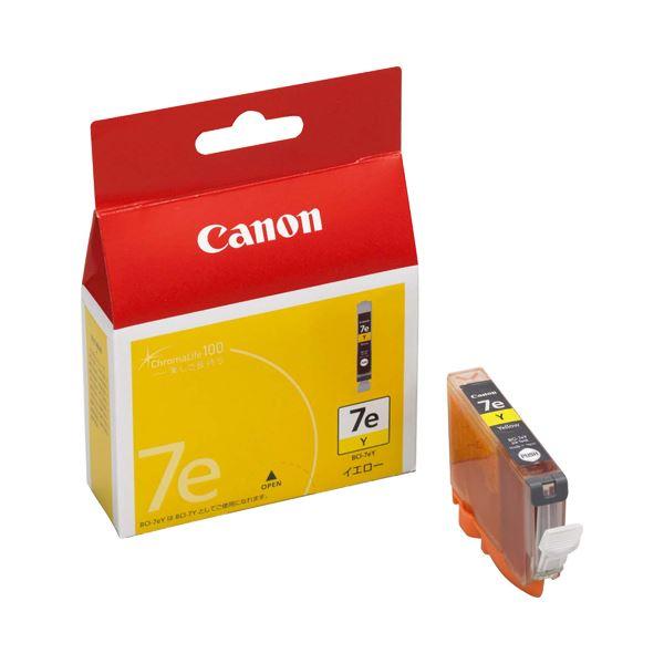 (まとめ) キヤノン Canon インクタンク BCI-7eY イエロー 0367B001 1個 【×10セット】【日時指定不可】