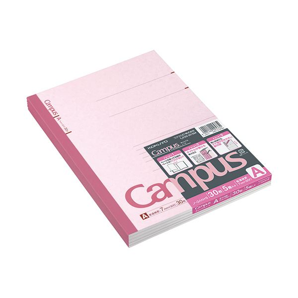 (まとめ) コクヨ キャンパスノート(普通横罫)セミB5 A罫 30枚 ノ-3ANX5 1パック(5冊) 【×30セット】【日時指定不可】