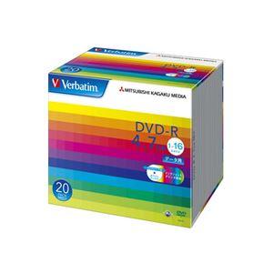 (まとめ) バーベイタム データ用DVD-R 4.7GB ワイドプリンターブル 5mmスリムケース DHR47JP20V1 1パック(20枚) 【×10セット】【日時指定不可】