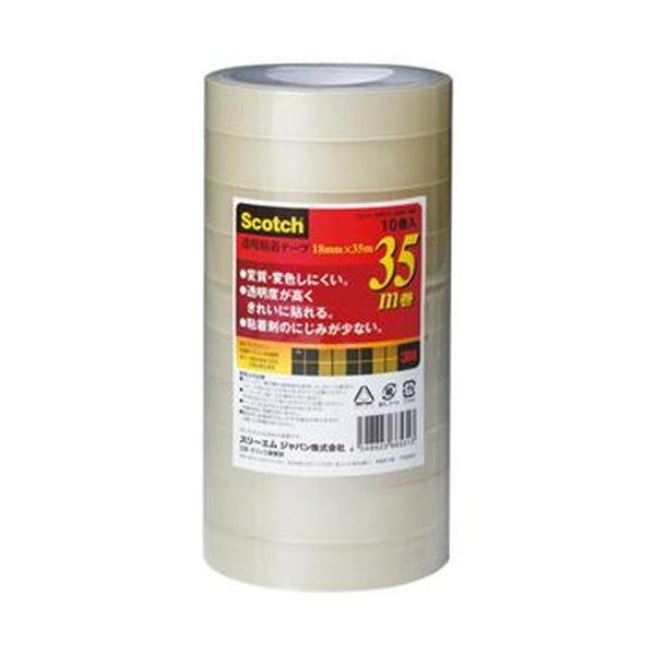 (まとめ)3M スコッチ 透明粘着テープ18mm×35m 500-3-1835-10P 1セット(50巻:10巻×5パック)【×3セット】【日時指定不可】