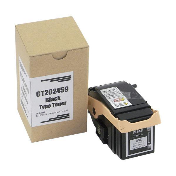 (まとめ)トナーカートリッジ CT202459汎用品 ブラック 1個【×3セット】【日時指定不可】