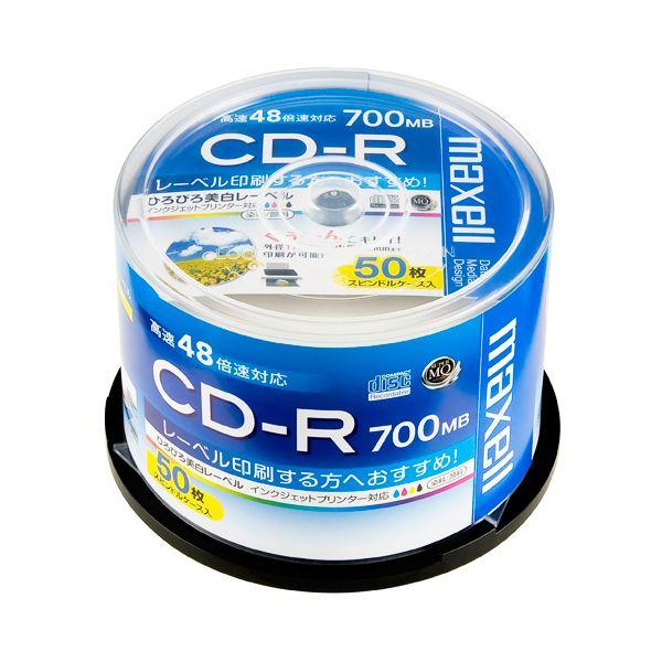 (まとめ) マクセル データ用CD-R 700MB ホワイトワイドプリンターブル スピンドルケース CDR700S.WP.50SP 1パック(50枚) 【×5セット】【日時指定不可】