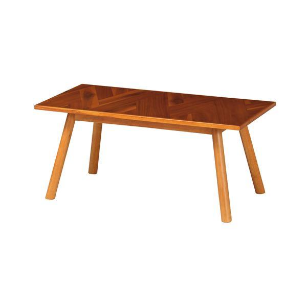 センターテーブル 【幅900mm】 組立品【代引不可】【日時指定不可】