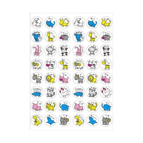 (まとめ)パリオシール PS156 アニマル【×30セット】【日時指定不可】