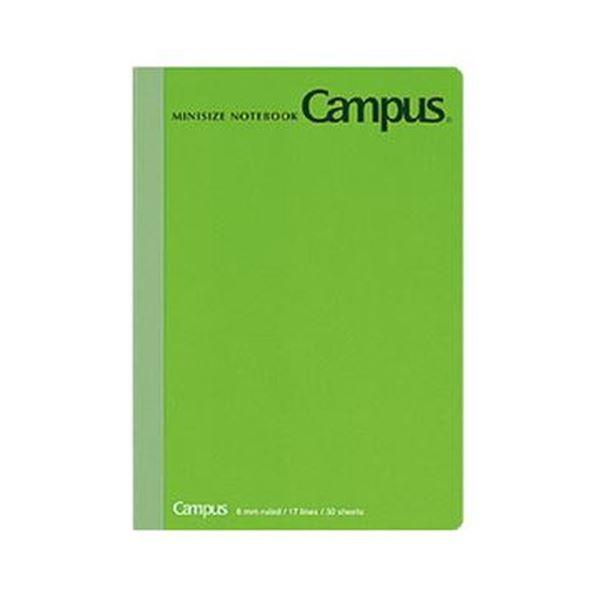 (まとめ)コクヨ キャンパスノート(ミニサイズ中横罫)B7 B罫 緑 30枚 ノ-235BN-G 1セット(10冊)【×10セット】【日時指定不可】