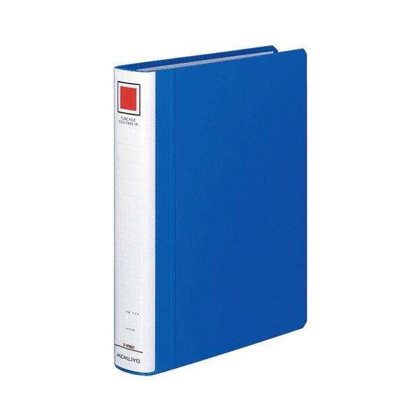 (まとめ) コクヨ チューブファイル(エコツインR) B5タテ 300枚収容 背幅45mm 青 フ-RT631B 1冊 【×30セット】【日時指定不可】