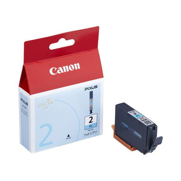 (まとめ) キヤノン Canon インクタンク PGI-2PC フォトシアン 1028B001 1個 【×10セット】【日時指定不可】
