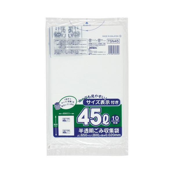 (まとめ) ジャパックス 容量表示入りポリ袋 乳白半透明 45L TSN45 1パック(10枚) 【×100セット】【日時指定不可】