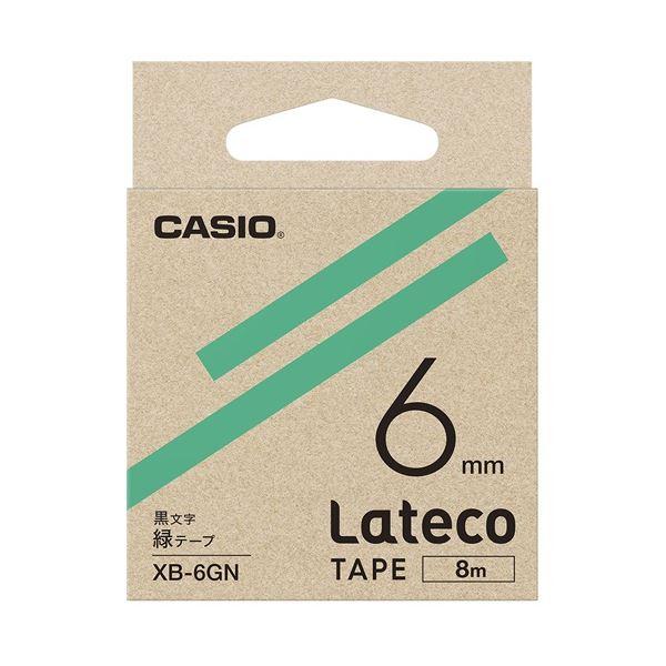 (まとめ)カシオ計算機 ラテコ専用テープXB-6GN 緑に黒文字(×30セット)【日時指定不可】