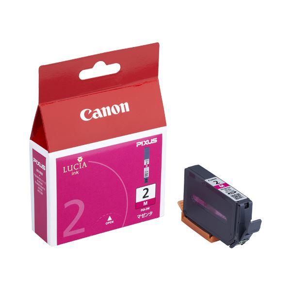 (まとめ) キヤノン Canon インクタンク PGI-2M マゼンタ 1026B001 1個 【×10セット】【日時指定不可】