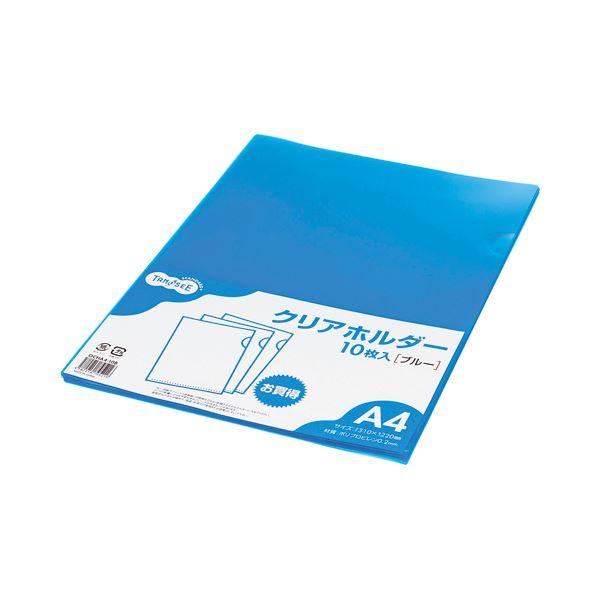 (まとめ) TANOSEE クリアホルダー A4 ブルー 1セット(30枚:10枚×3パック) 【×30セット】【日時指定不可】