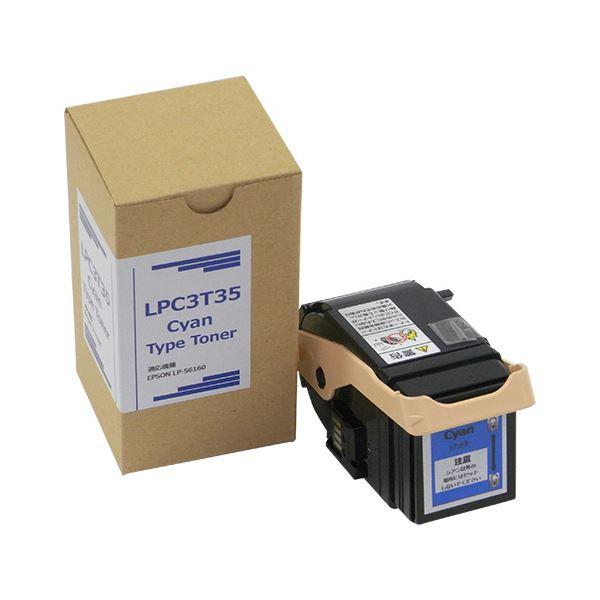 (まとめ)トナーカートリッジ LPC3T35C汎用品 シアン 1個【×3セット】【日時指定不可】
