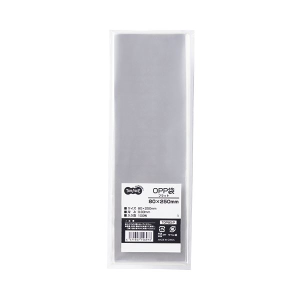 (まとめ) TANOSEE OPP袋 フラット 80×250mm 1セット(1000枚:100枚×10パック) 【×5セット】【日時指定不可】
