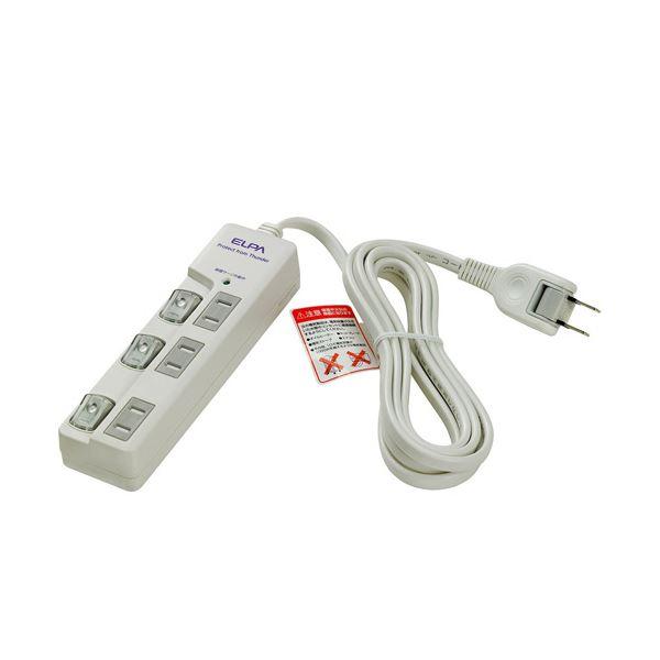 (まとめ) ELPA 耐雷サージLEDランプスイッチ付タップ(上差し) 3個口 2m WBS-LU302B(W) 1個 【×10セット】【日時指定不可】