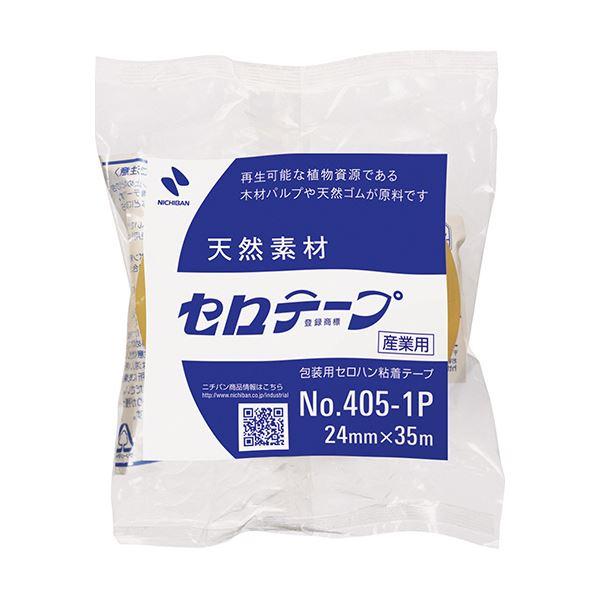(まとめ) ニチバン 産業用セロテープ 大巻 24mm×35m 4051P-24 1巻 【×100セット】【日時指定不可】