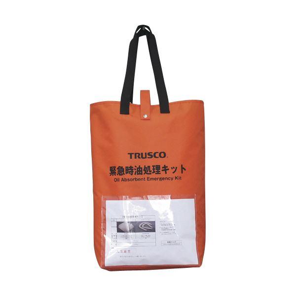 TRUSCO 緊急時油処理キット S TOKK-S 1セット【日時指定不可】