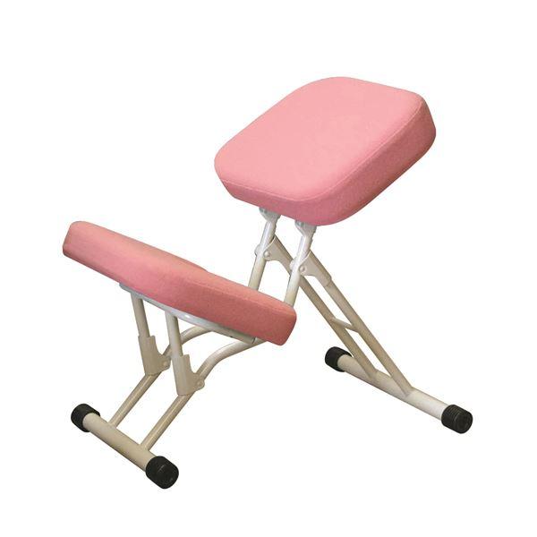 学習椅子/ワークチェア 【ピンク×ミルキーホワイト】 幅440mm 日本製 折り畳み スチールパイプ 『セブンポーズチェア』【代引不可】【日時指定不可】