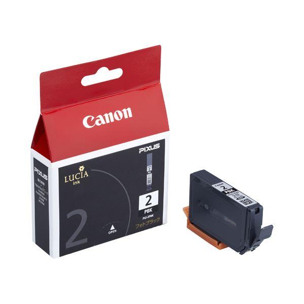 (まとめ) キヤノン Canon インクタンク PGI-2PBK フォトブラック 1024B001 1個 【×10セット】【日時指定不可】