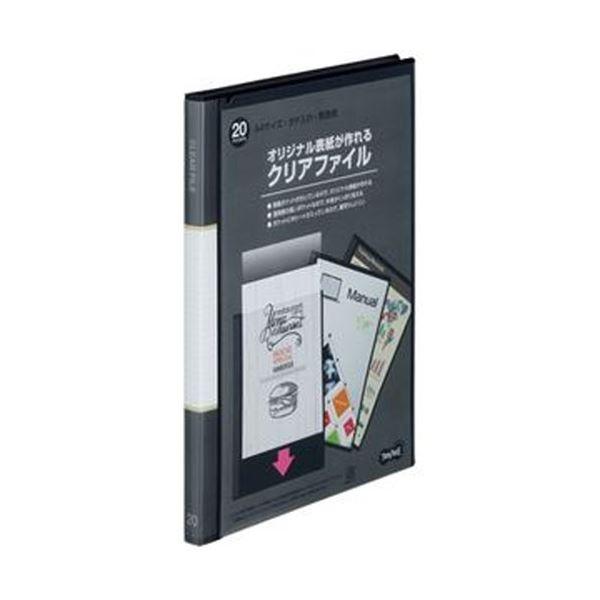 (まとめ)TANOSEE オリジナル表紙が作れるクリアファイル A4タテ 20ポケット 背幅16mm 黒 1冊【×20セット】【日時指定不可】
