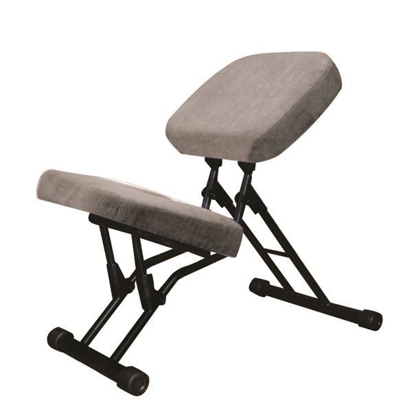 学習椅子/ワークチェア 【グレー×ブラック】 幅440mm 日本製 折り畳み スチールパイプ 『セブンポーズチェア』【代引不可】【日時指定不可】