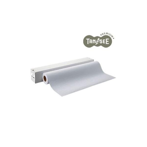 (まとめ)TANOSEE インクジェット用檀紙 610mm×20m 2インチ紙管 1本【×3セット】【日時指定不可】