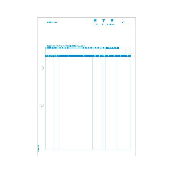 (まとめ)ヒサゴ 請求書(品名別) A4タテGB1160 1箱(500枚)【×3セット】【日時指定不可】