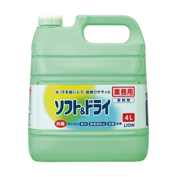 (まとめ) ライオン ソフト&ドライ 業務用 4L 1本 【×5セット】【日時指定不可】