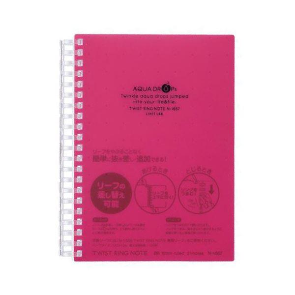 (まとめ) リヒトラブ AQUA DROPsツイストノート 厚型 B6 B罫 赤 70枚 N-1667-3 1冊 【×30セット】【日時指定不可】