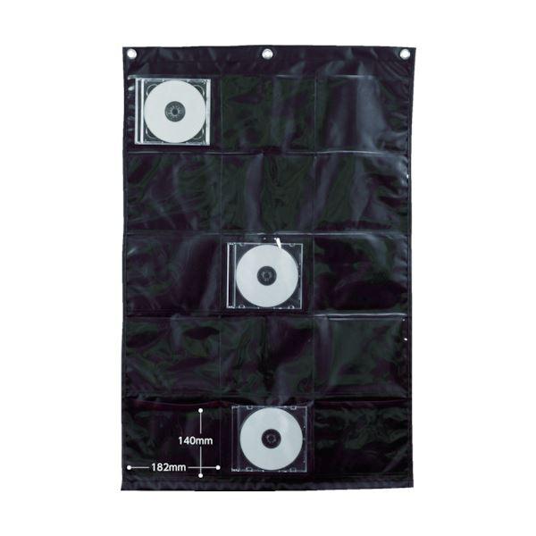 TRUSCO シートポケットCD15枚用 SP-CD15 1枚 【×10セット】【日時指定不可】