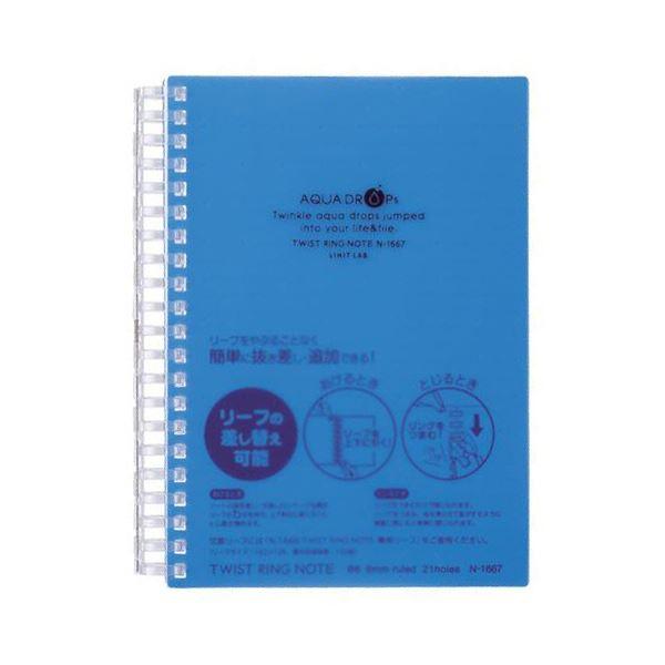 (まとめ) リヒトラブ AQUA DROPsツイストノート 厚型 B6 B罫 青 70枚 N-1667-8 1冊 【×30セット】【日時指定不可】