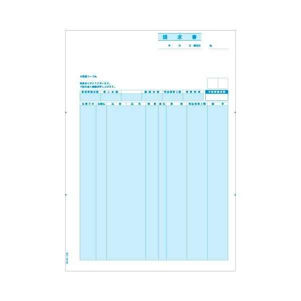 (まとめ)ヒサゴ 請求書 (単票) A4タテGB1116 1箱(500枚)【×3セット】【日時指定不可】