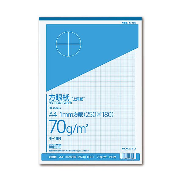 (まとめ) コクヨ 上質方眼紙 A4 1mm目 ブルー刷り 50枚 ホ-19N 1冊 【×30セット】【日時指定不可】
