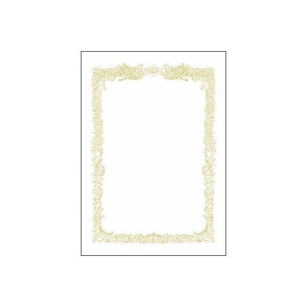 (まとめ)タカ印 賞状用紙 10-1151 B5横書 百枚【×10セット】【日時指定不可】