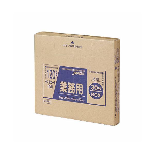 (まとめ) ジャパックス 業務用ダストカート用ゴミ袋 透明 120L BOXタイプ DKB93 1箱(30枚) 【×10セット】【日時指定不可】