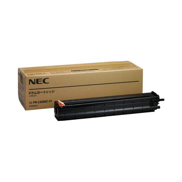 【NEC用】ドラムPR-L9300C-31【日時指定不可】