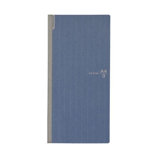 (まとめ)プラス カ.クリエNSシリーズ ブルー横罫NO-683DC (×100セット)【日時指定不可】