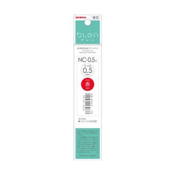 (まとめ)ゼブラ 油性ボールペン替芯NC-0.5芯 赤 RNC5-R 1セット(10本)【×20セット】【日時指定不可】