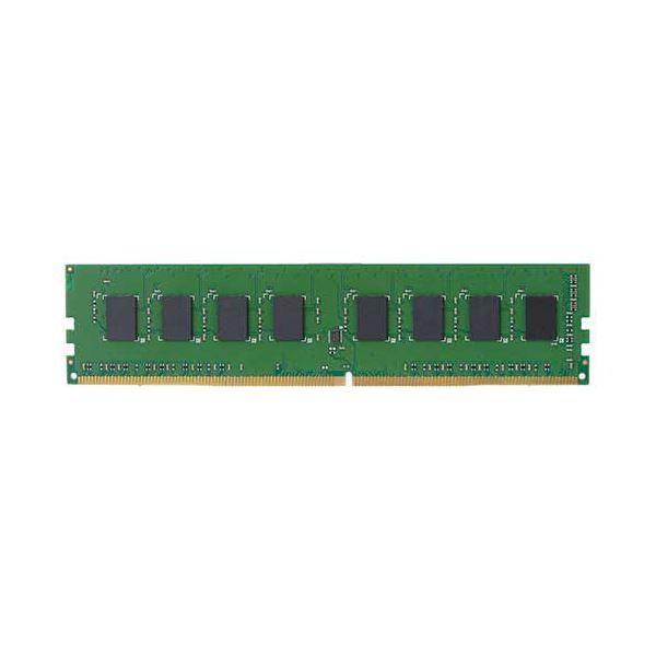 エレコムRoHS対応DDR4メモリモジュール 8GB EW2133-8G/RO 1枚【日時指定不可】