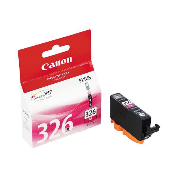 (まとめ) キヤノン Canon インクタンク BCI-326M マゼンタ 4537B001 1個 【×10セット】【日時指定不可】
