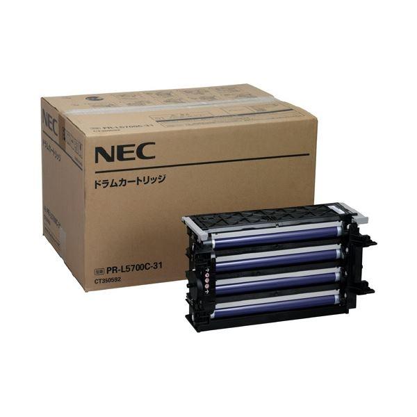 【NEC用】ドラムカートリッジ PR-L5700C-31【日時指定不可】